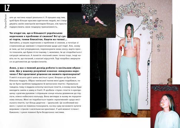 LZ magazine Summer 2012!. Изображение № 6.