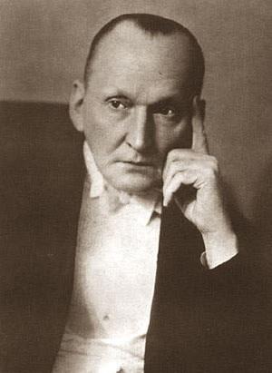 Александр Вертинский. Изображение № 3.