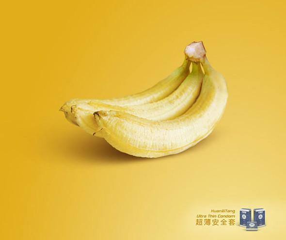 44 лучших рекламных постеров с презервативами. Изображение №2.