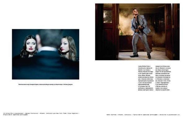 Изображение 4. Интервью с издателем книг о фотографии Леонидом Гусевым.. Изображение № 10.