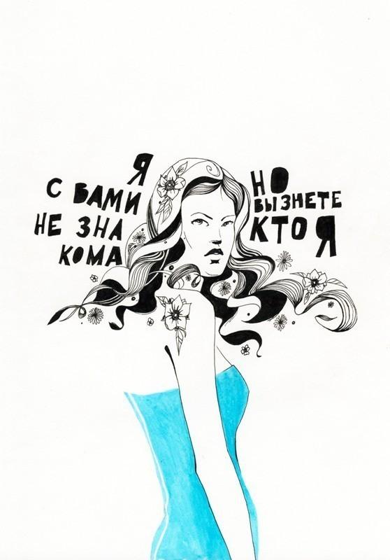 Художник не должен быть голодным. Изображение № 16.