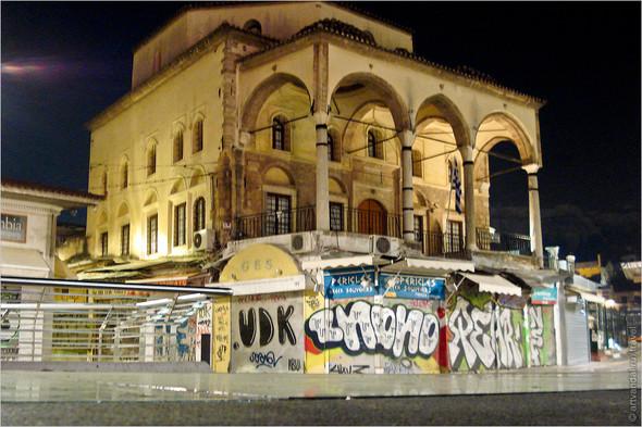 Стрит-арт и граффити Афин, Греция. Часть 2. Изображение № 39.
