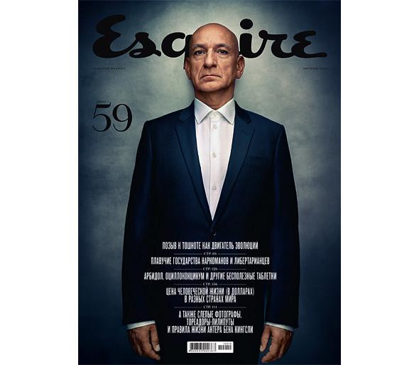 Прямая речь: главный редактор Esquire Филипп Бахтин. Изображение № 11.