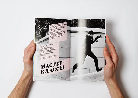 Концепт брошюры для БВШД-2010. Изображение № 15.