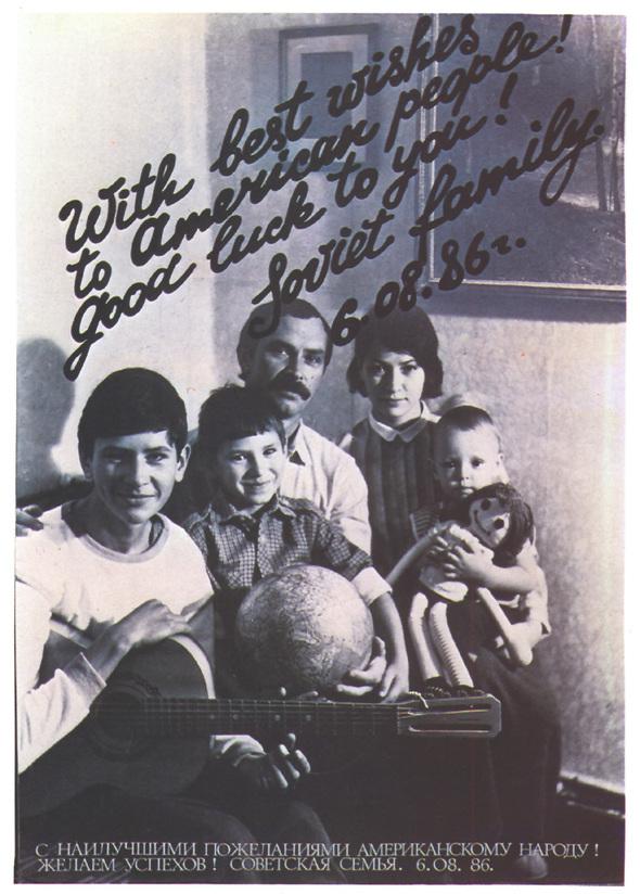 Искусство плаката вРоссии 1884–1991. Изображение № 25.
