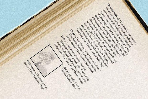 Вышел словарь «дизайнерского сленга» отAдоW. Изображение № 1.