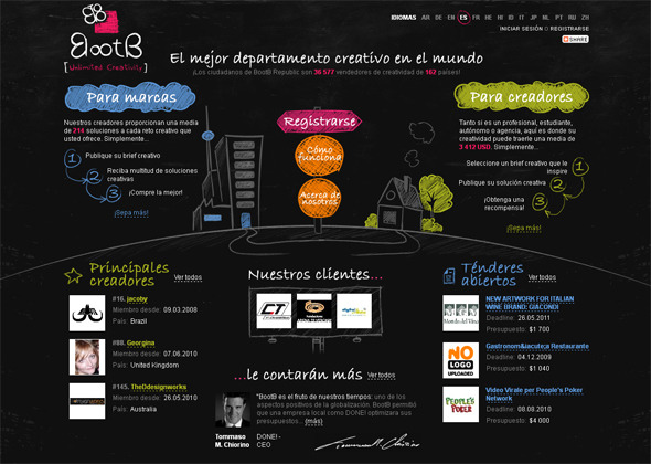 Ручная работа. Дизайн сайтов с рисованными элементами. Изображение № 8.
