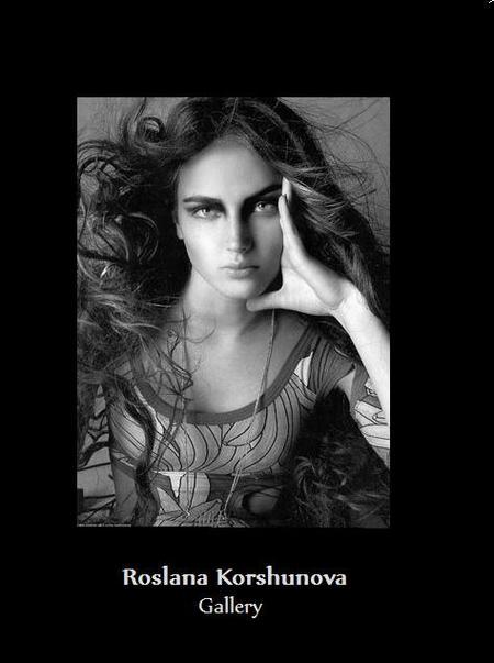 Руслана Коршунова. Изображение № 38.