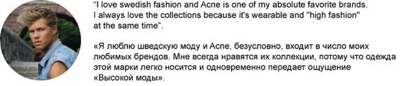 Почему fashion-блоггеры любят Acne?. Изображение № 21.