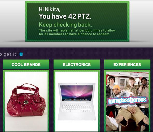 Lockerz.com. Изображение № 1.