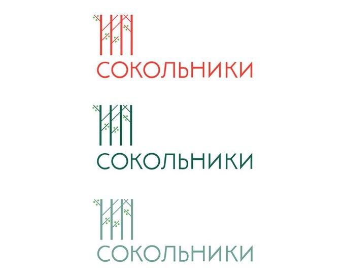 Студентка МГУП выиграла конкурс на лучший фирстиль «Сокольников». Изображение № 7.