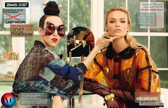 Съёмка: Дарья Строкоус, Карли Клосс, Наташа Поли и другие для итальянского Vogue. Изображение № 17.