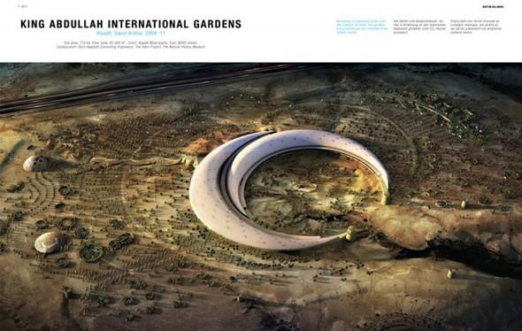 GREEN Architecture Now!. Изображение № 1.