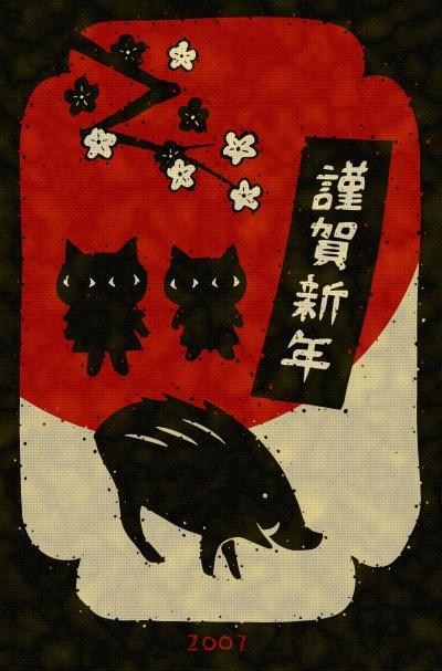 Жизнь исмерть Nekojiru (1967–1998). Изображение № 4.