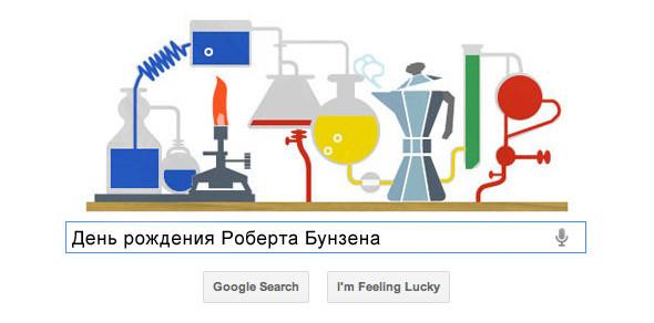 Поиграть со шрифтами: Гид по логотипам Google. Изображение № 34.