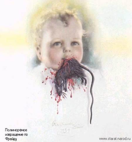 Гений сюрреализма 20-го века. Изображение № 6.