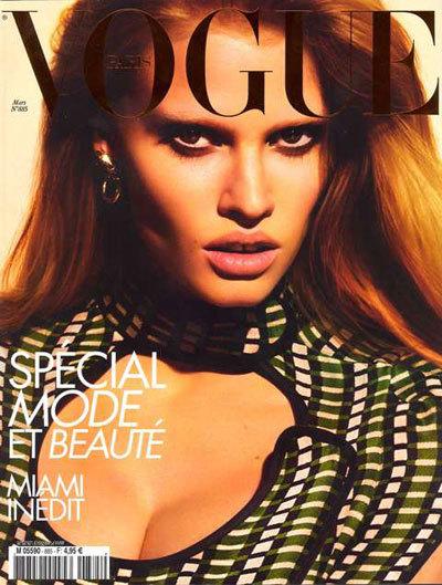Top50. Девушки. Models. com. Изображение № 56.