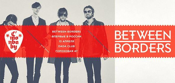 Between Borders выступят в Санкт-Петербурге и Москве. Изображение № 1.
