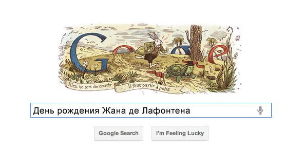 Поиграть со шрифтами: Гид по логотипам Google. Изображение № 32.