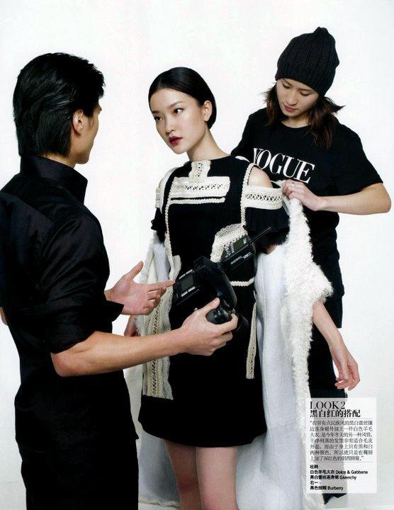 Закадром (China Vogue, Jan09). Изображение № 2.