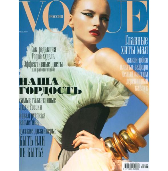 Новые обложки: Vogue. Изображение № 1.