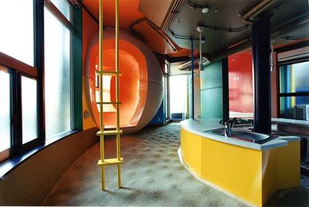 """Инновационный жилой комплекс """"Reversible-Destiny Lofts"""". Изображение № 7."""