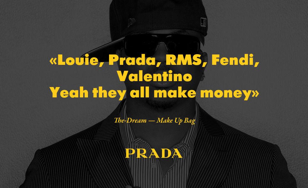 Какие марки одежды советуют рэперы в своих песнях. Изображение №19.