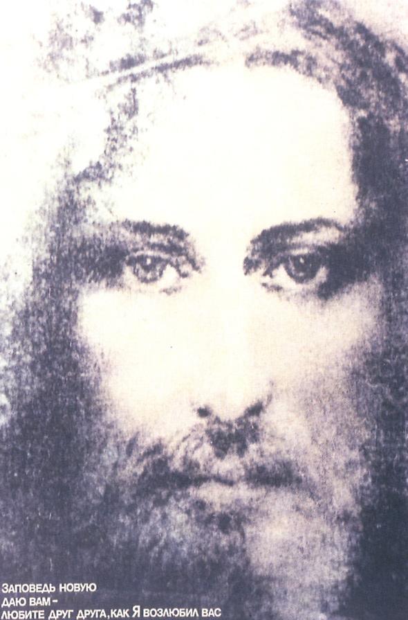 Искусство плаката вРоссии 1884–1991 (1991г, часть 7-ая). Изображение № 23.