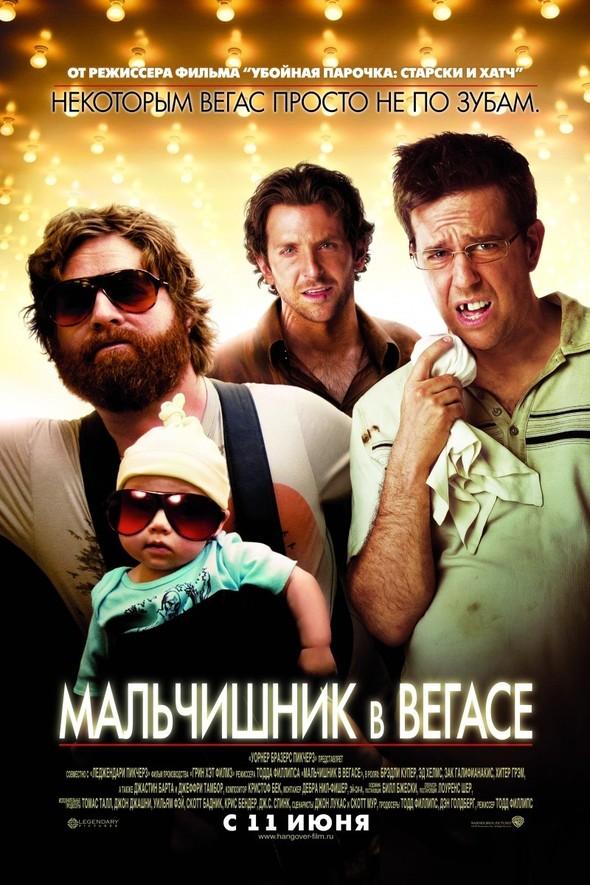 5 лучших мужских фильмов 2000-х. Изображение № 3.