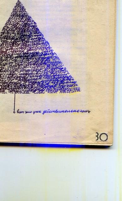 В тонких и резких штрихах: не повседневные иллюстрации. Изображение № 13.
