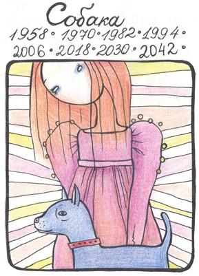 Однажды я нарисовала в Молескине картинки к гороскопу)). Изображение № 10.