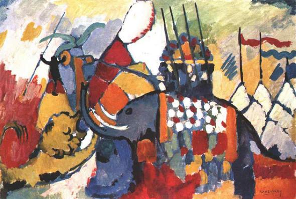Коллекция работ В.В. Кандинского. Изображение № 1.