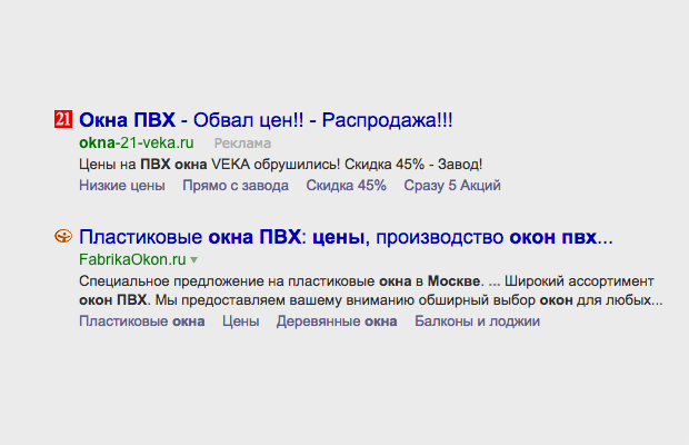 Интерфейсные решения «Яндекс.Поиска», которые вы не замечаете. Изображение № 9.
