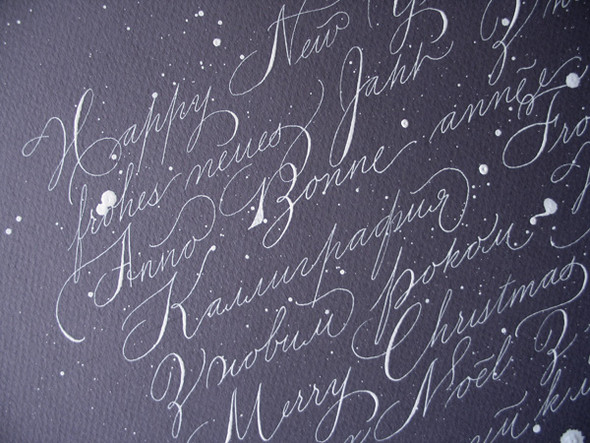 Выдающиеся российские шрифтовики икаллиграфы. Изображение № 47.