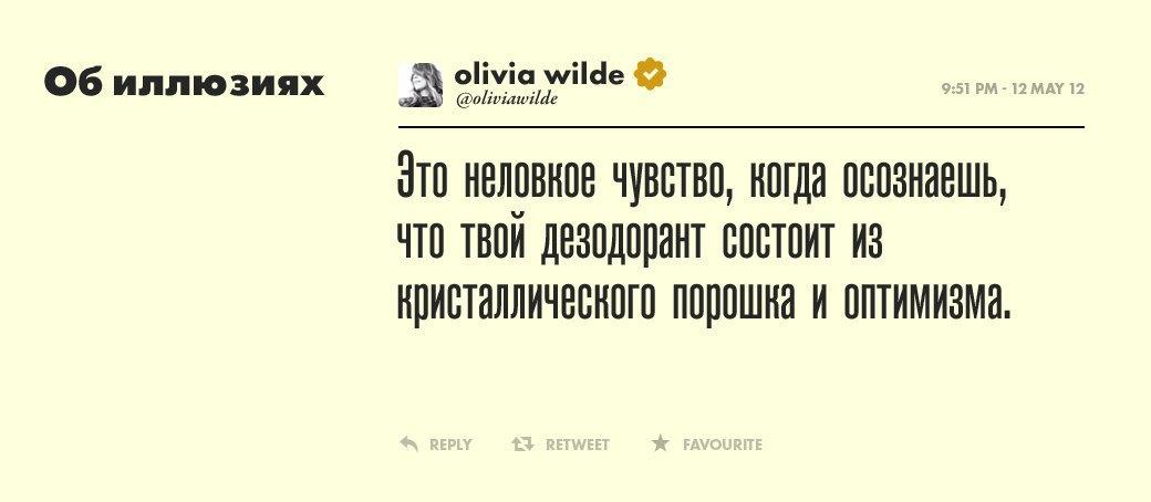 Оливия Уайлд,  красавица и Тринадцатая. Изображение № 17.