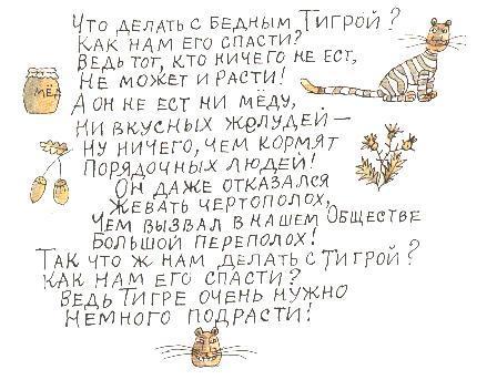 РОДОМ ИЗДЕТСТВА. Изображение № 2.