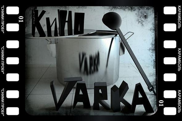 В Беларуси кино снимают бесплатно. Изображение № 1.