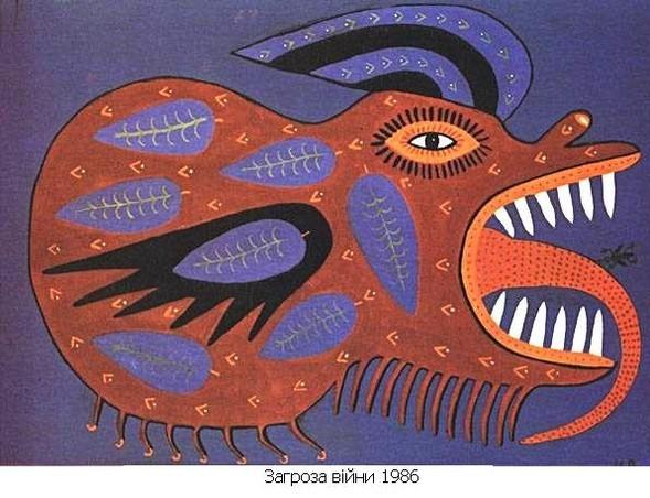 Львы с человеческим лицом. Мария Приймаченко. Изображение № 4.