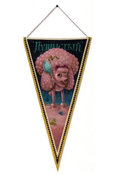 Кукольный сюрреализм Femke Hiemstra. Изображение № 15.