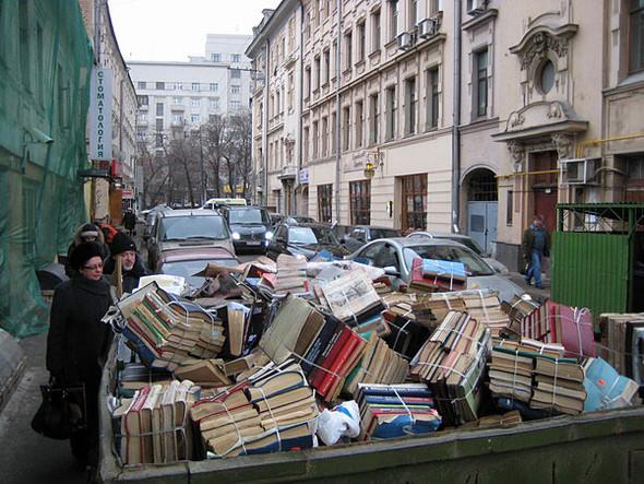 Русские каникулы: Москва нафото иностранных туристов. Изображение № 36.
