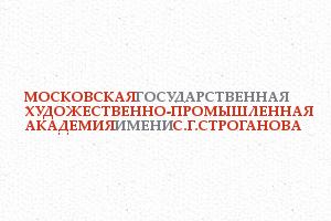 Я хочу стать шрифтовым дизайнером — что дальше?. Изображение № 5.