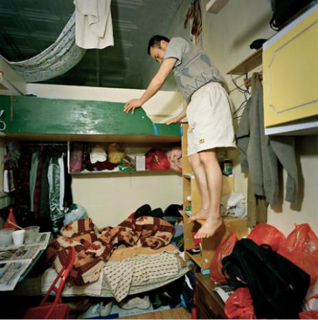 Новые имена: 12 фотографов-документалистов. Изображение № 79.