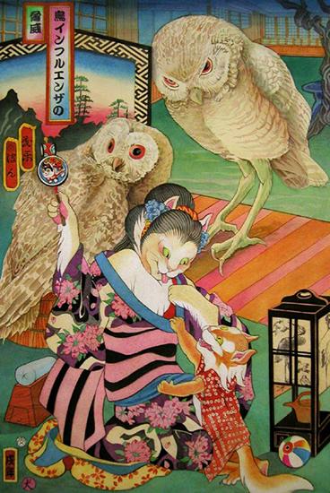 Звериная Япония Мойры Хан. Изображение № 8.