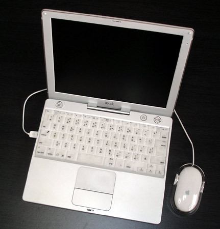 Эволюция дизайна ноутбуков apple 1989 – 2008. Изображение № 10.