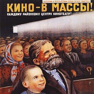 2013 — год России в мире. Изображение № 5.
