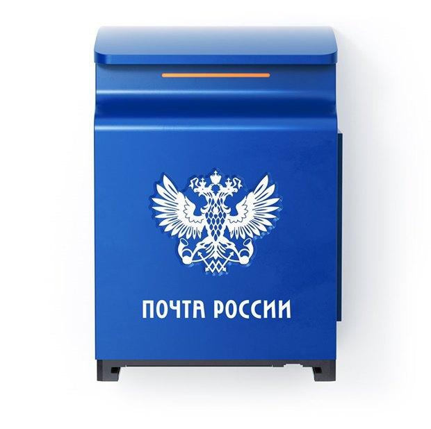 Студия Лебедева разработала дизайн почтовых ящиков. Изображение № 1.