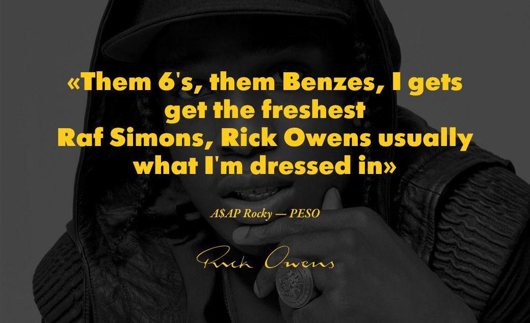 Какие марки одежды советуют рэперы в своих песнях. Изображение № 6.