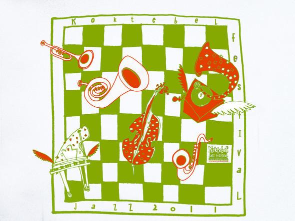 Изображение 29. Кастинг принтов для футболок SEKTA: Koktebel Jazz Fest.. Изображение № 29.