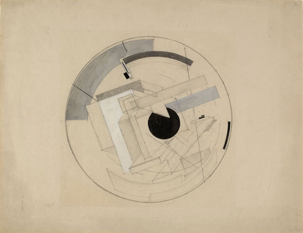 Ира Кикина, графический дизайнер. Изображение № 167.