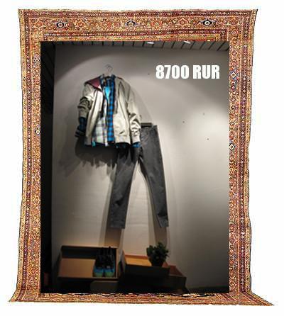 Местная распродажа: каксобрать гардероб за6000 рублей. Изображение № 5.
